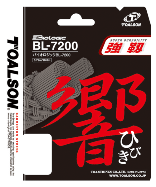 BIOLOGIC BL-7200