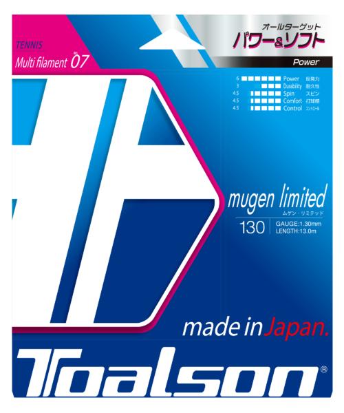 mugen limited 130