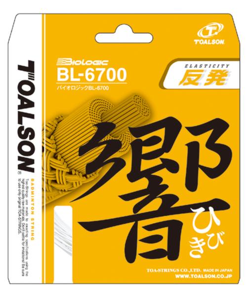 BIOLOGIC BL-6700