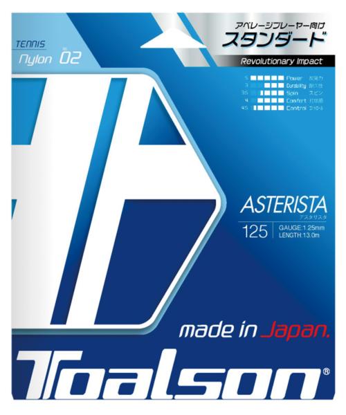 ASTERISTA 125