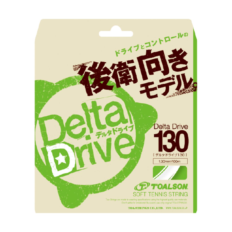 Delta Drive 130