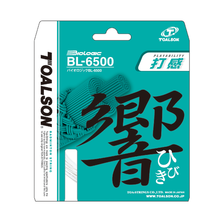 BIOLOGIC BL-6500