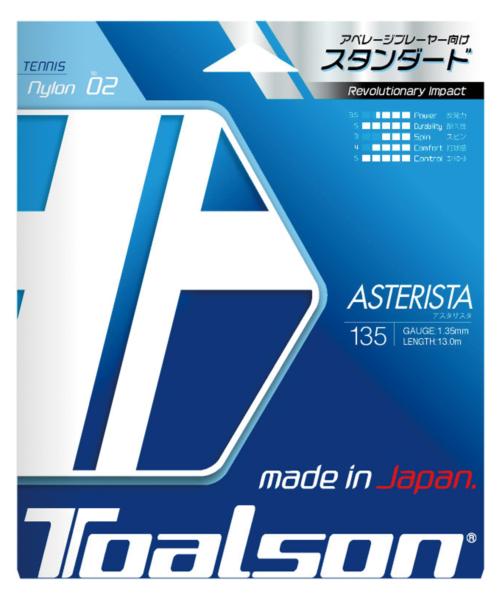 ASTERISTA 135