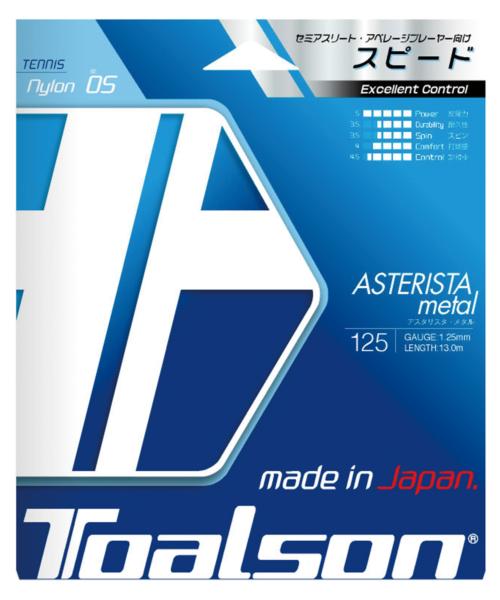 ASTERISTA METAL 125