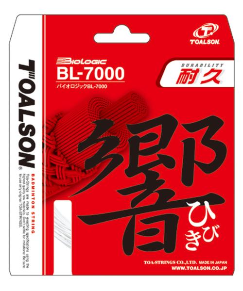 BIOLOGIC BL-7000