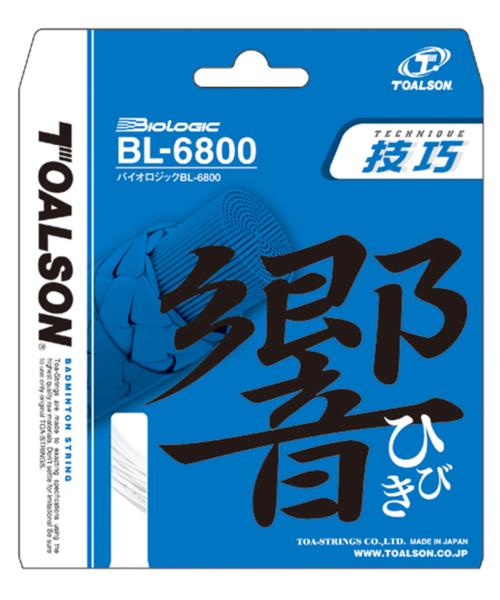 BIOLOGIC BL-6800