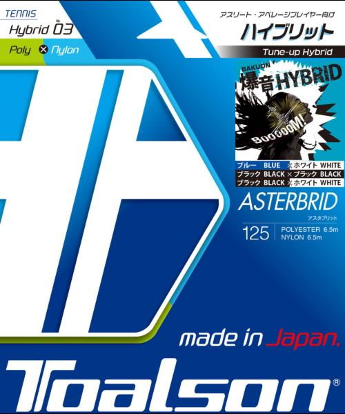 ASTERBRID 125